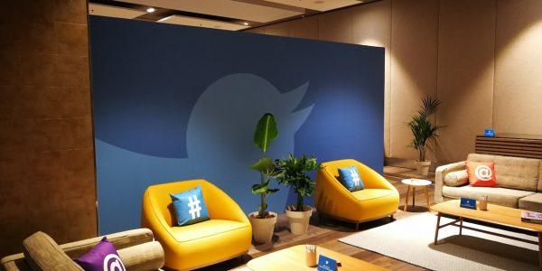 Muebles funcionales para Twitter